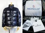 モンクレール MONCLER 国内正規品 未使用 EVEREST ダウンジャケット 買取査定