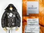 MONCLER モンクレール タグ付 極上 K2 国内正規品 買取査定