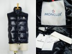 MONCLER モンクレール 国内正規品 タグ付未使用 GIDE ダウンベスト 買取査定
