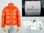 MONCLER モンクレール 国内正規品 タグ付 極上 エベレスト 買取査定