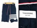 12SS Thom Browne トムブラウン スウェット ショートパンツ size0 買取査定