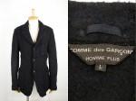 Comme des Garcons コムデギャルソン オムプリュス 縮絨 ジャケット 買取査定
