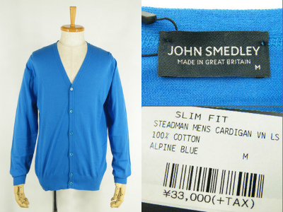 JOHN SMEDLEY 売却