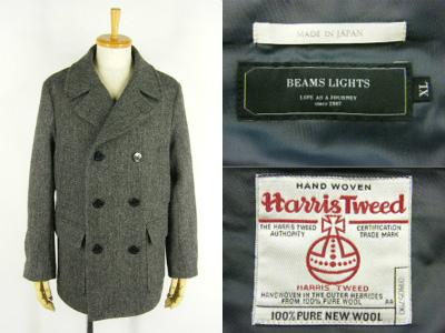 BEAMS LIGHTS 売却