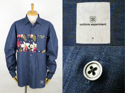 uniform experiment 売却