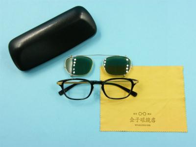 金子眼鏡 売却