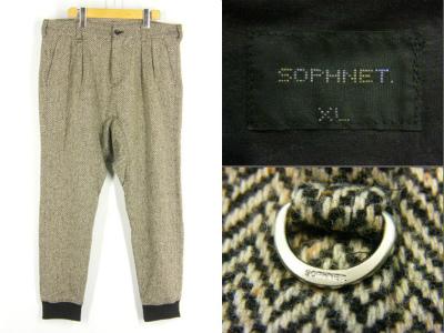 SOPHNET 売却