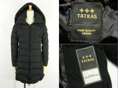 TATRAS 売却