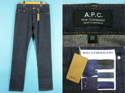 APC 売却
